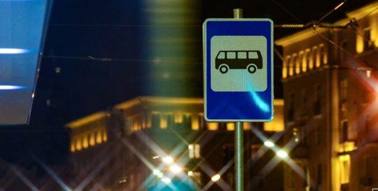 Наземный городской транспорт Москвы в крещенскую ночь продлит работу до 03:00