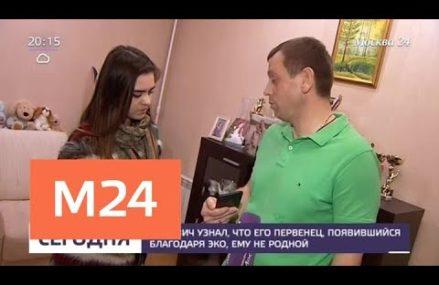 Москвич узнал, что его первенец ему не родной. Малыш появился на свет благодаря ЭКО и…