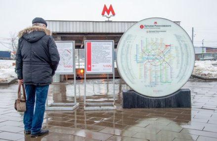 Пять станций Сокольнической линии метро закрыли по 24 февраля