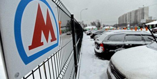 В Москве около станций метро откроют 11 новых парковок со шлагбаумами