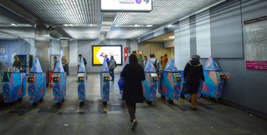 Безбилетник ранил ножом сотрудника метро на станции «Текстильщики»