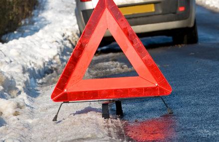 ДТП в ВАО: Трехлетний ребенок пострадал при столкновении трех машин на СВХ