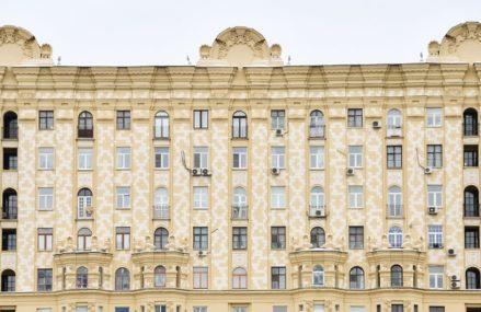 Генеральский дом на Смоленской набережной в Москве признали памятником архитектуры
