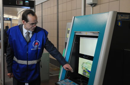 Пассажир заплатит штраф в 20 тыс рублей за отказ пройти досмотр в столичном метро
