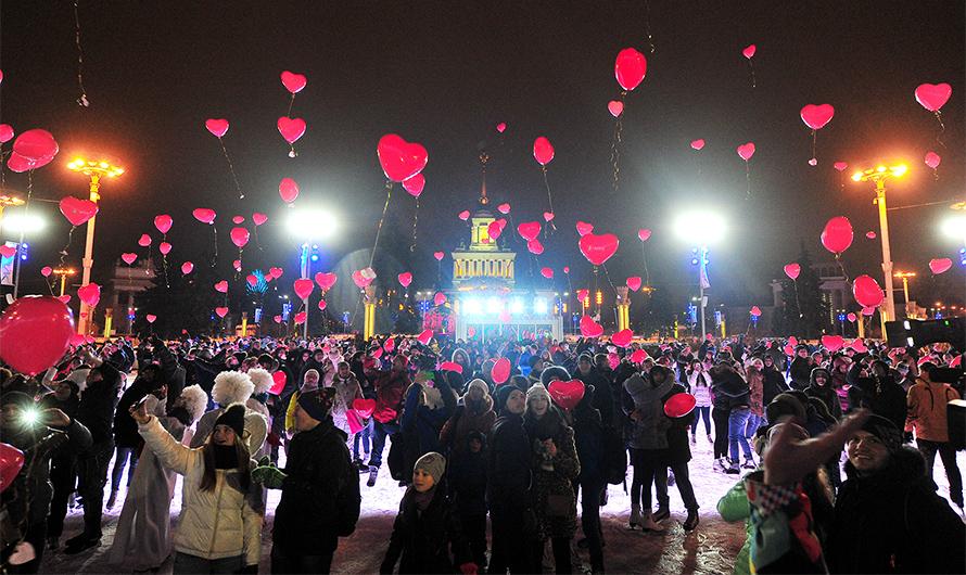 Как отметить День влюбленных в Москве