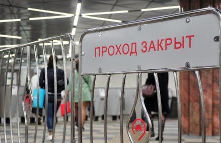 Закрытие участка красной ветки метро: как изменится схема движения