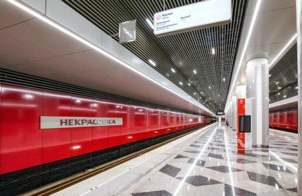 Первый участок Некрасовской линии метро откроют в начале июне