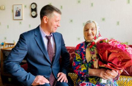 Ветеран УВД по ВАО отметила 102-й день рождения