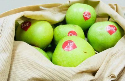 В Москве запустят обмен использованных батареек на яблоки
