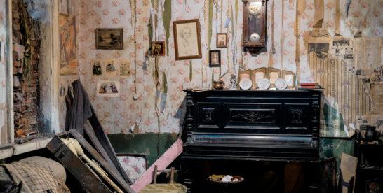 Четверть московских квартир продаются «убитыми»
