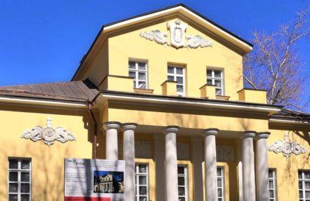 В Москве отреставрируют особняк из «Мастера и Маргариты»