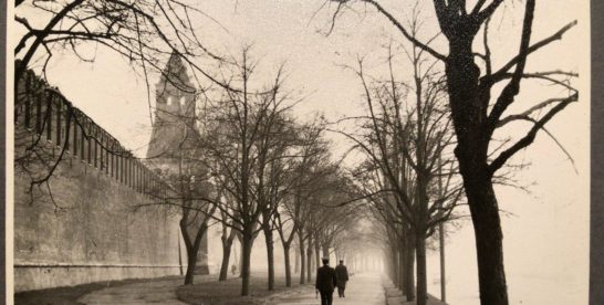 Московский Кремль. Фото 1950-х годов. По Красной площади ещё ездят машины.