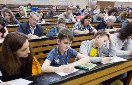 «Тотальный диктант»: москвичей приглашают проверить грамотность