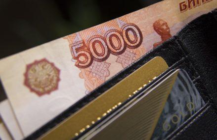 Семья из ВАО получила 330 тыс. руб. по городской программе страхования жилья