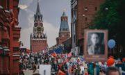 Сотни тысяч москвичей и гостей столицы приняли участие в акции «Бессмертный полк»