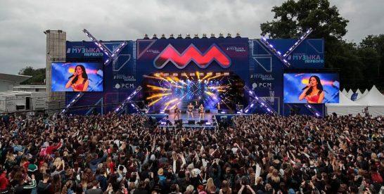 5-й фестиваль «Маевка Лайв-2019»