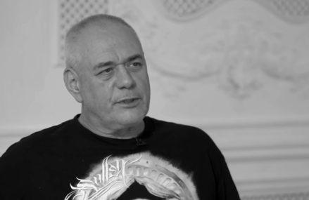 На крутом вираже: жизнь и смерть Сергея Доренко