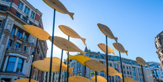 Фестиваль «Рыбная неделя вМоскве» 24 мая — 2 июня 2019 года.
