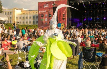 Выходные в парках Москвы: 22-23 июня
