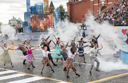 День молодежи порадует столицу яркими событиями
