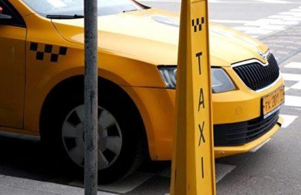 В Москве водители такси массово отказываются от заказов в центре города. Причина?