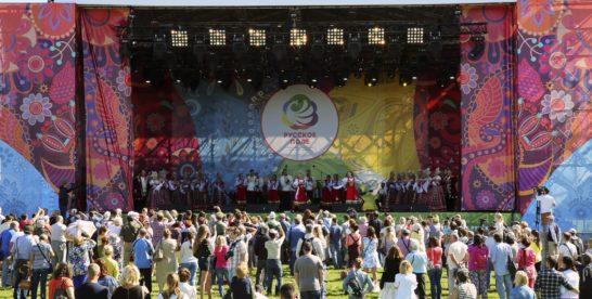 В музее-заповеднике «Коломенское» 20 июля состоится фольклорный фестиваль «Русское поле».