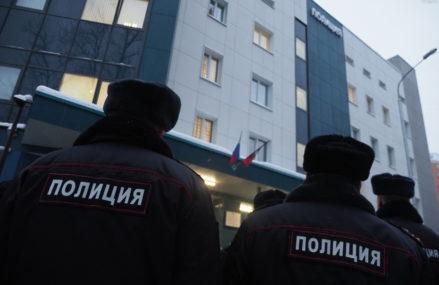 Полицейские обнаружили у москвича больше килограмма наркотиков