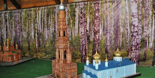 Парк «Россия в миниатюре» открывается в Москве во вторник