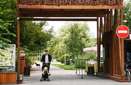 Оазис в лесопарке: почему стоит посетить Терлецкую дубраву