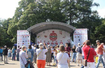 17-18 августа в «Сокольниках» состоится фестиваль «ГРЕНАДИН»