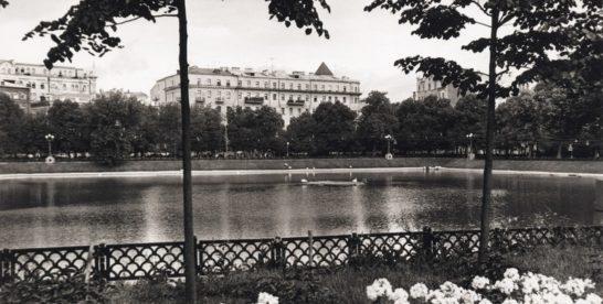 История знакового московского места — Патриарших прудов