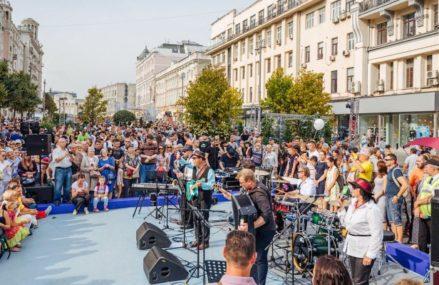 На Тверской улице в День города пройдут 600 лекций и мастер-классов.