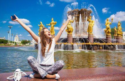 Москвичи могут выбрать программу для празднования Дня города