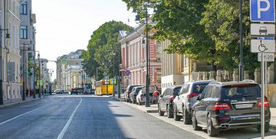 Как получить разрешение на резидентную парковку в Москве