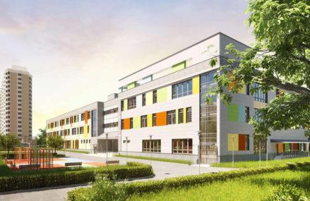 Какое жилье можно купить неподалеку от лучших школ Москвы