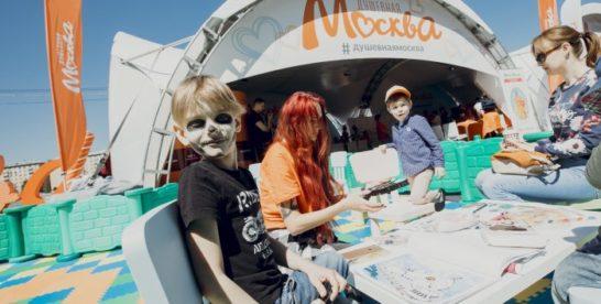 7 и 8 сентября встречаемся в парке «Сокольники» на фестивале общественных организаций «Душевная Москва»!