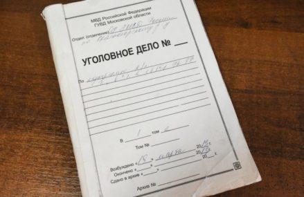 Неизвестный украл миллион у 93-летней москвички
