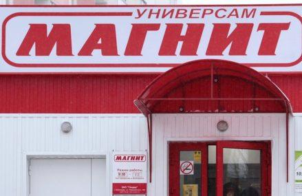 В Новогирееве приостановили работу магазина «Магнит» из-за антисанитарии
