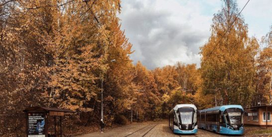 Осенние трамваи Москвы