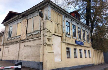 Дом экспедиции Калинкинского мёдо-пивоваренного товарищества