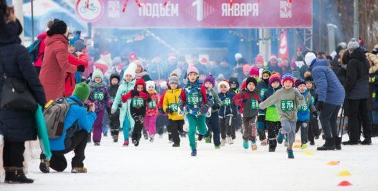 ЗОЖ-зима: массовые спортивные мероприятия в парках Москвы