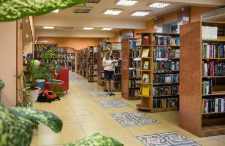 Какие библиотеки есть в Москве и как получить в них проходной билет