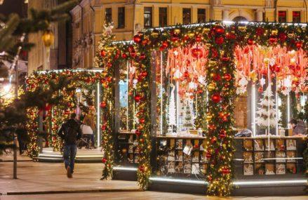 Фестивальная площадка с катком в Гольянове откроется в декабре
