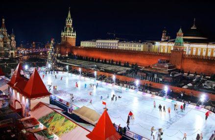 ГУМ-каток на Красной площади откроется 29 ноября.