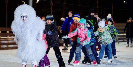 Торжественное открытие зимнего сезона и катка «Серебряный Лед»