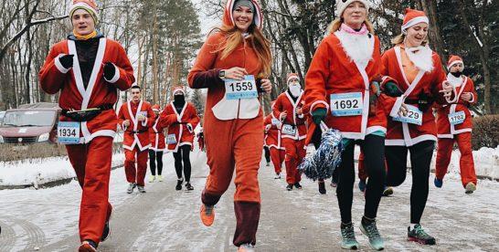 В ВАО пройдет забег Дедов Морозов