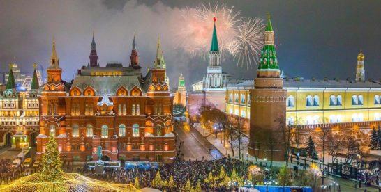 Зимняя Москва: какие развлечения ждут горожан и гостей города