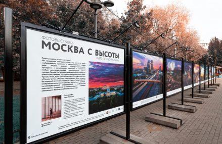 Парки Москвы приглашают на фотовыставки