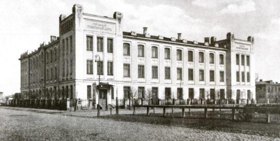 История родильного дома № 6 имени А.А. Абрикосовой