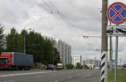С 1 декабря «грузовой каркас» введен еще в одном округе Москвы